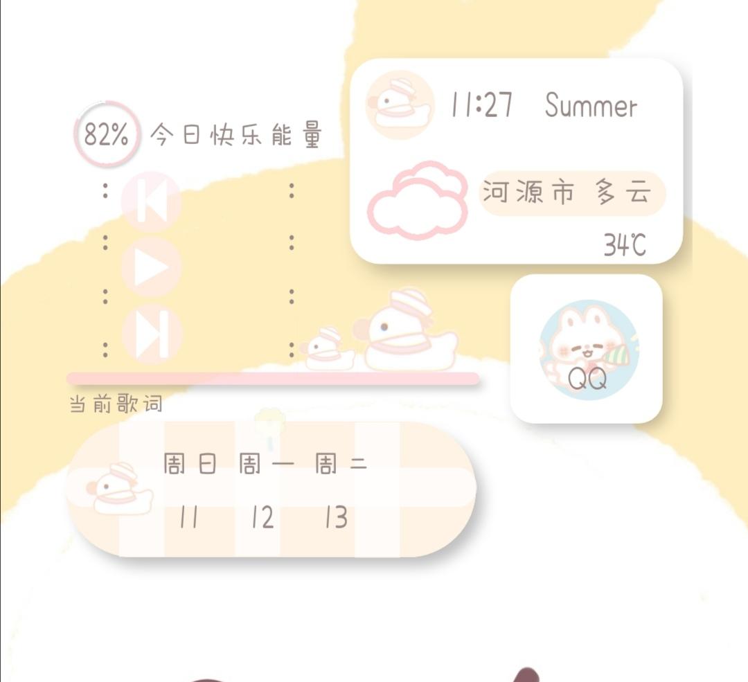 Screenshot_20210712_112738.jpg