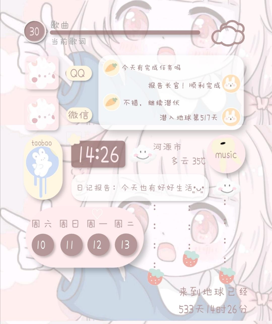 Screenshot_20210712_142620.jpg