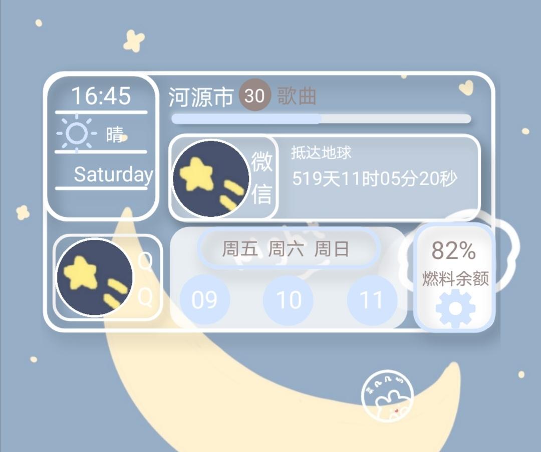 Screenshot_20210715_104505.jpg