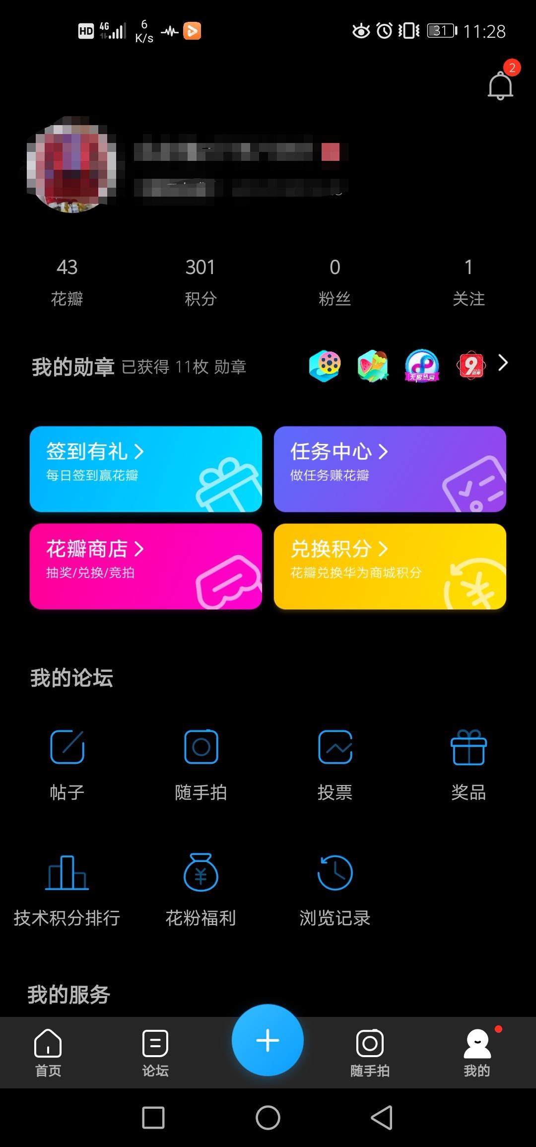 Screenshot_20210716_113102.jpg