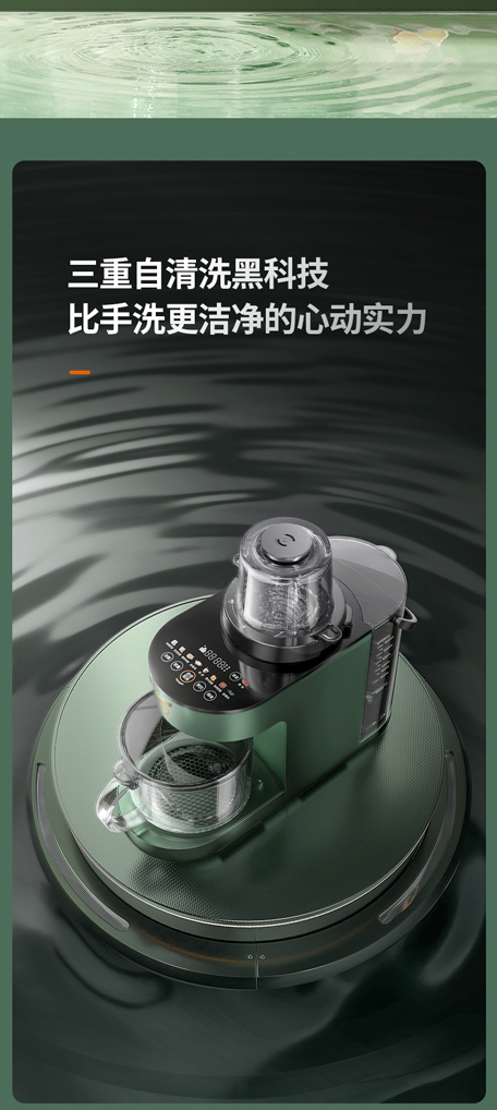 buyongxi_02.jpg