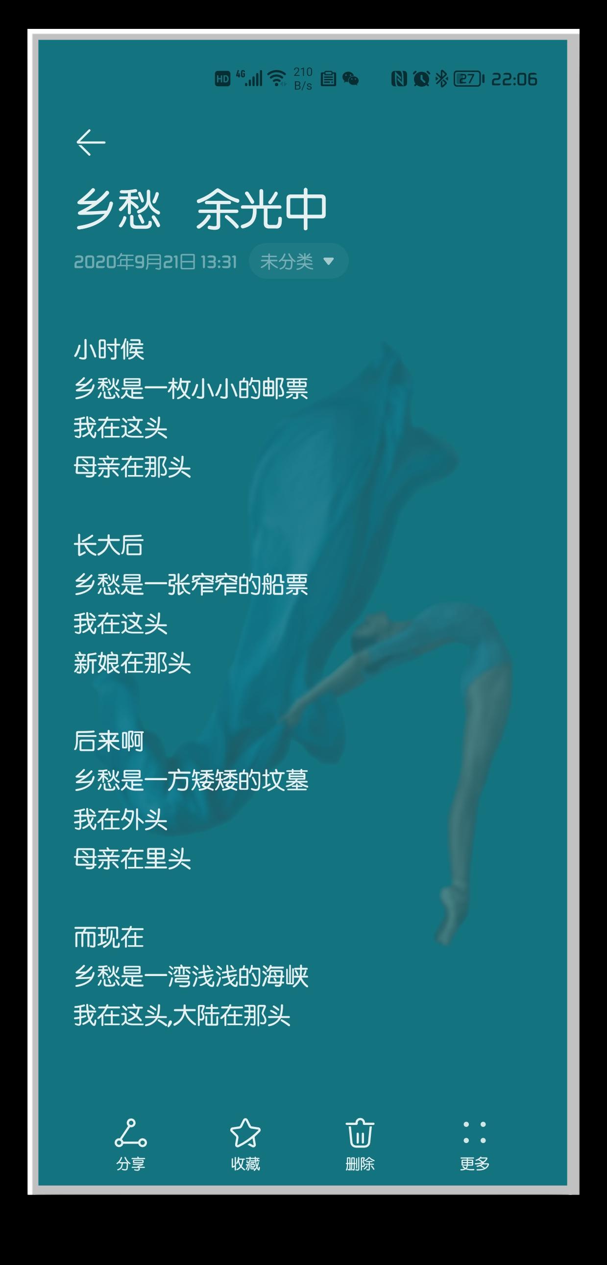 HiShoot_20210715_220912.png