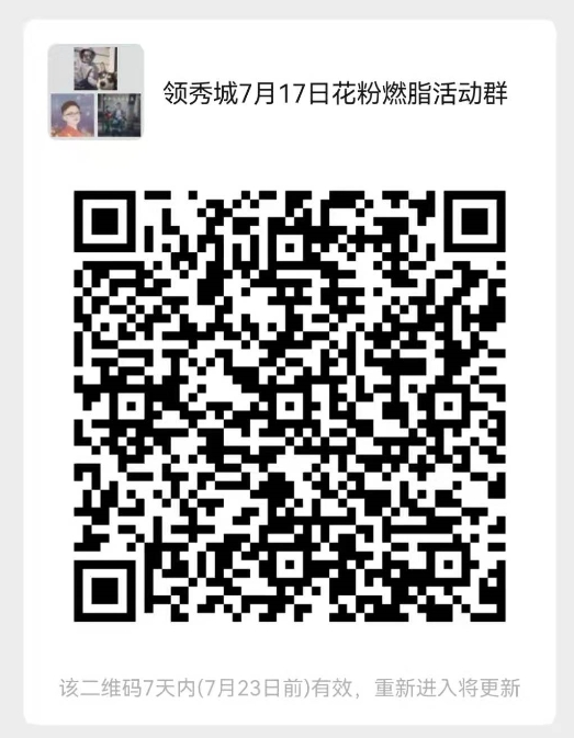 mmexport1626428498391.png