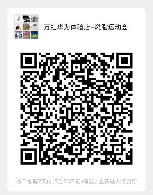 mmexport1626428690137.png