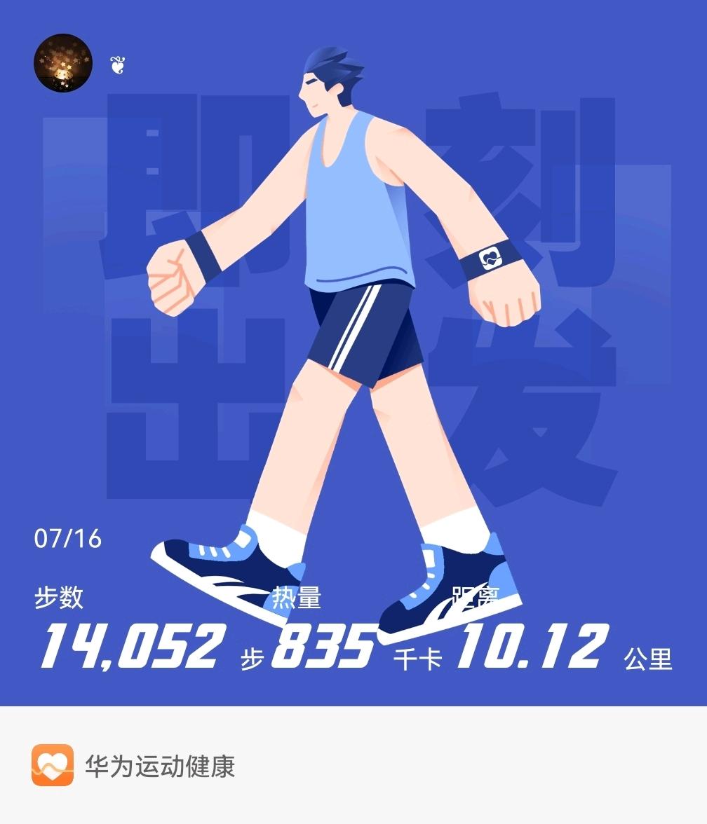 sporthealth-1-20210716-223756.jpg