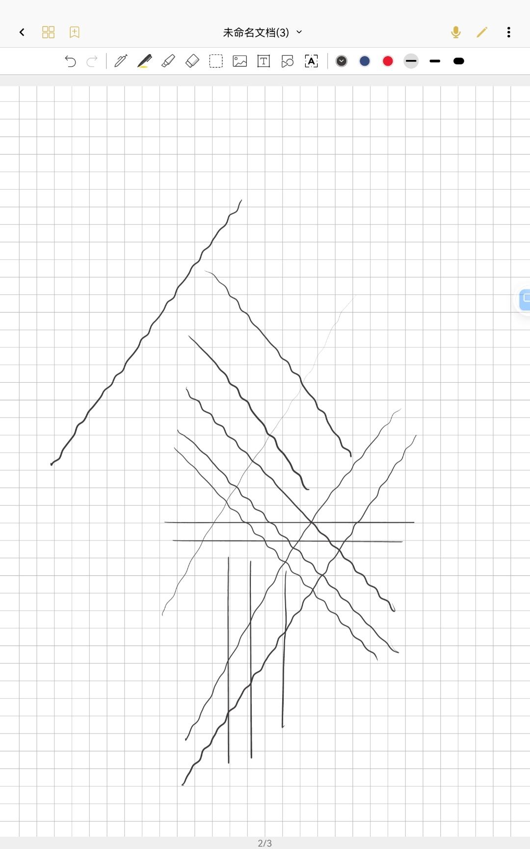Screenshot_20210717_011728_com.jideos.jnotes.jpg