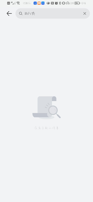 Screenshot_20210718_001612_com.android.settings.jpg