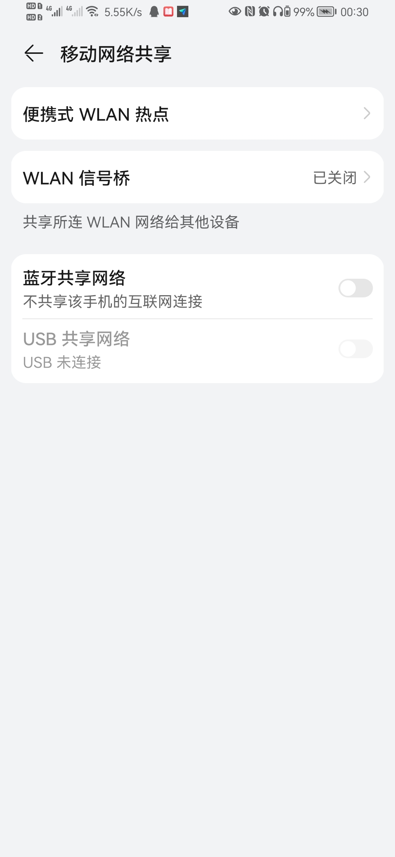 Screenshot_20210718_003032_com.android.settings.jpg