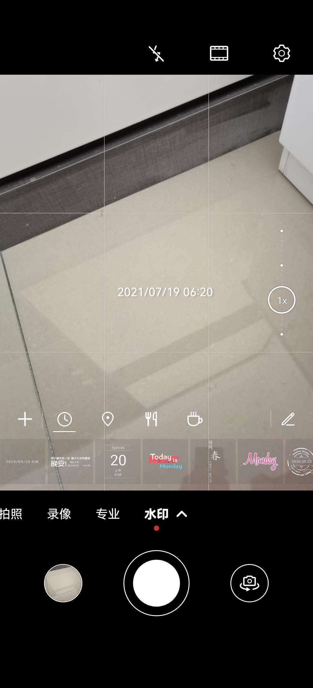 Screenshot_20210719_062011_com.huawei.camera.jpg