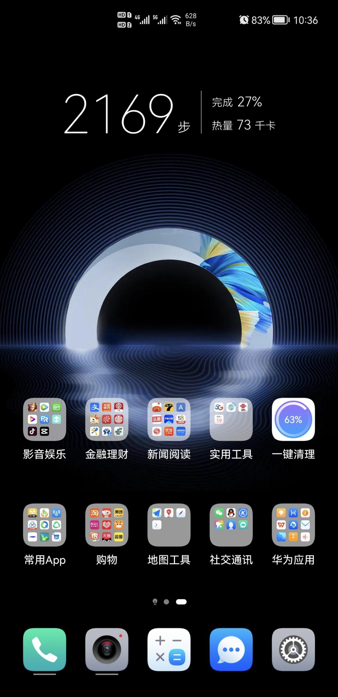 Screenshot_20210719_103629_com.huawei.android.launcher.jpg