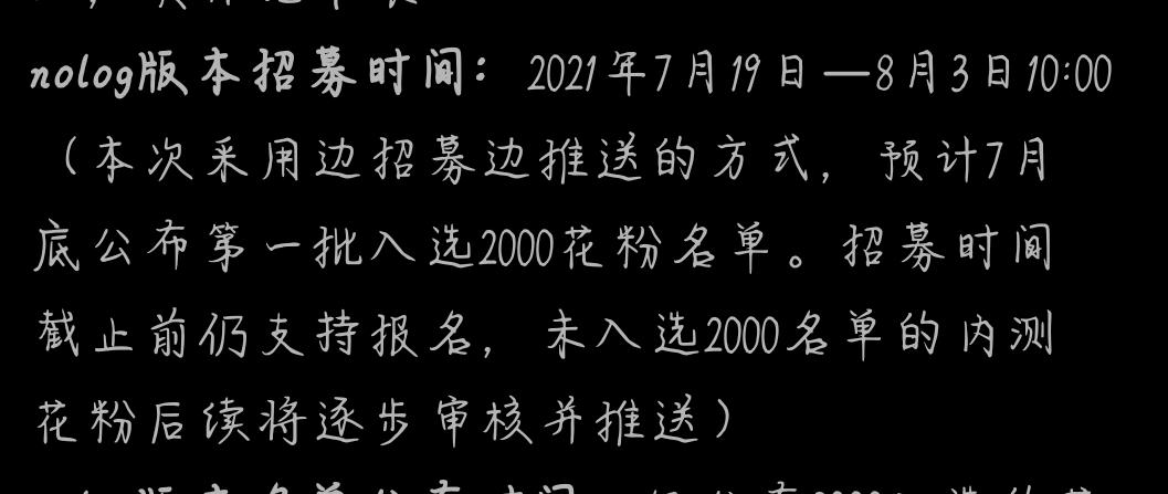 Screenshot_20210719_153420_com.huawei.fans.png