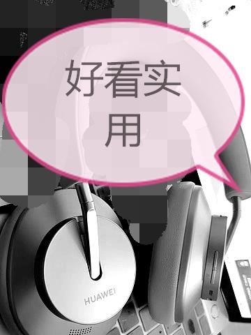 0721_16_看图王.jpg