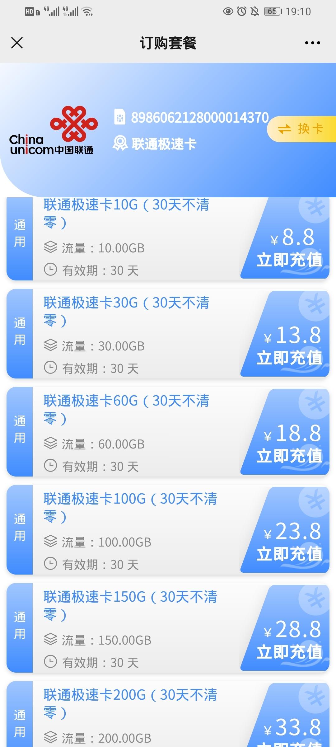 Screenshot_20210721_191011_com.tencent.mm.jpg