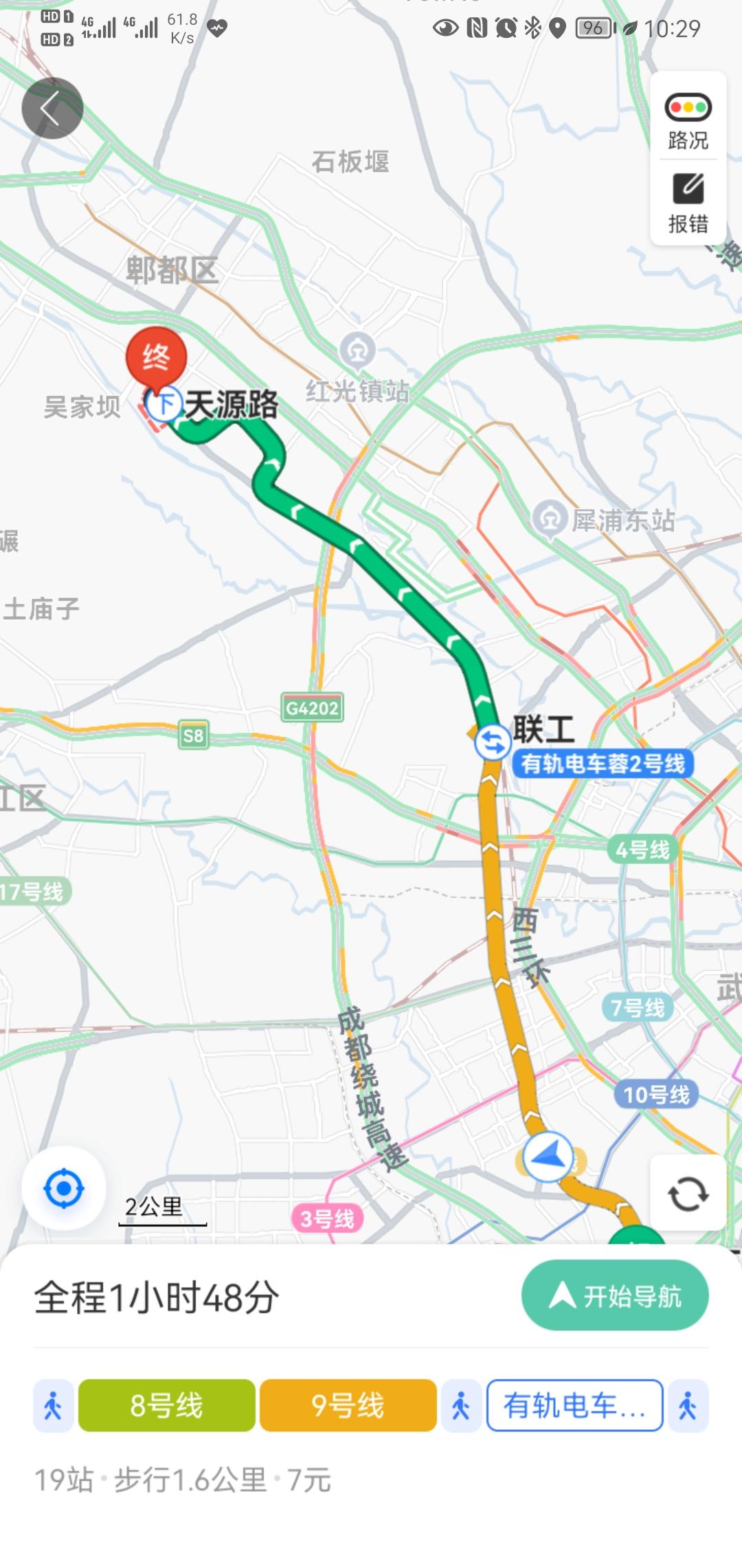 Screenshot_20210626_102919_com.baidu.BaiduMap.jpg