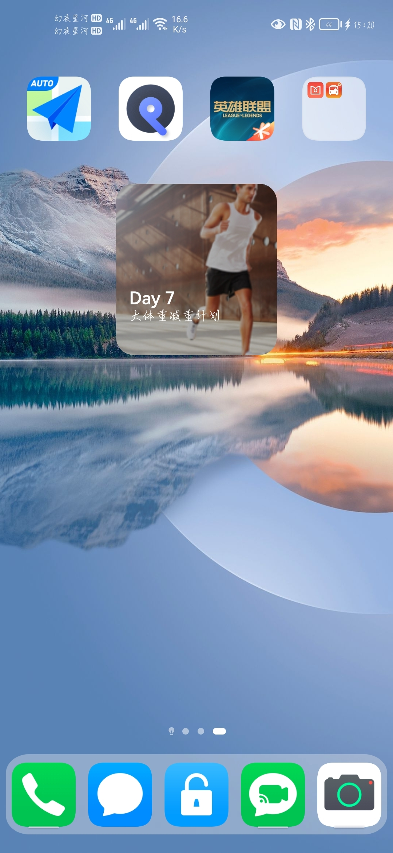 Screenshot_20210722_152009_com.huawei.android.launcher.jpg