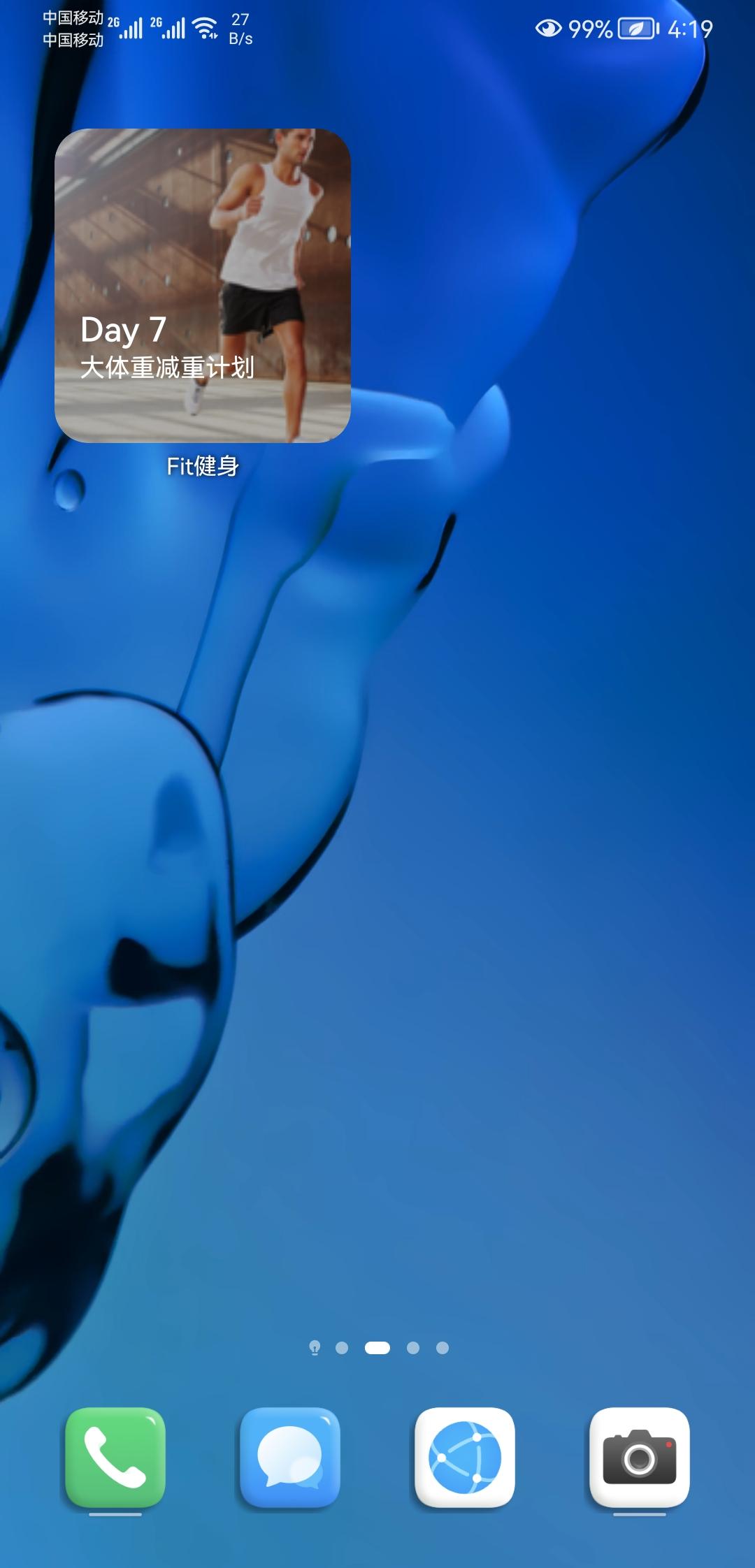 Screenshot_20210722_161937_com.huawei.android.launcher.jpg
