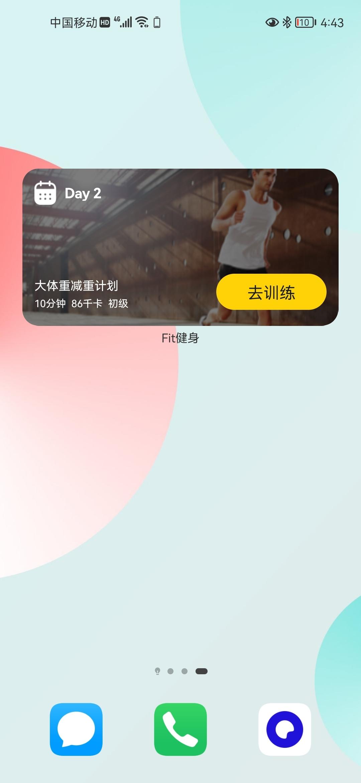 Screenshot_20210722_164323_com.huawei.android.launcher.jpg