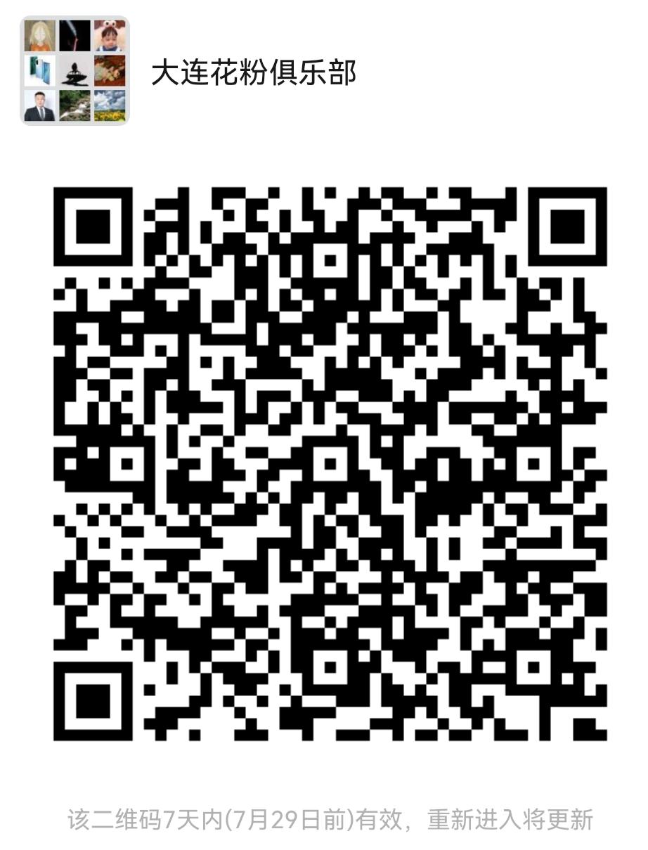 Screenshot_20210722_184803_com.tencent.mm.png