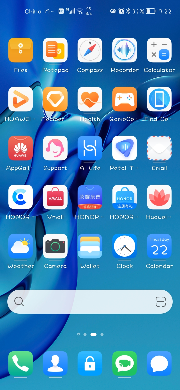 Screenshot_20210722_192241_com.huawei.android.launcher.jpg