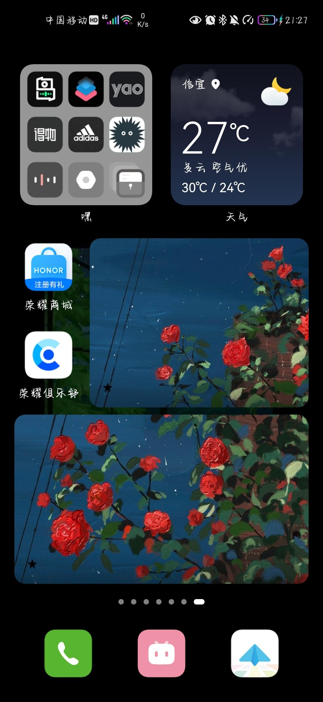 Screenshot_20210722_212740_com.huawei.android.launcher.jpg
