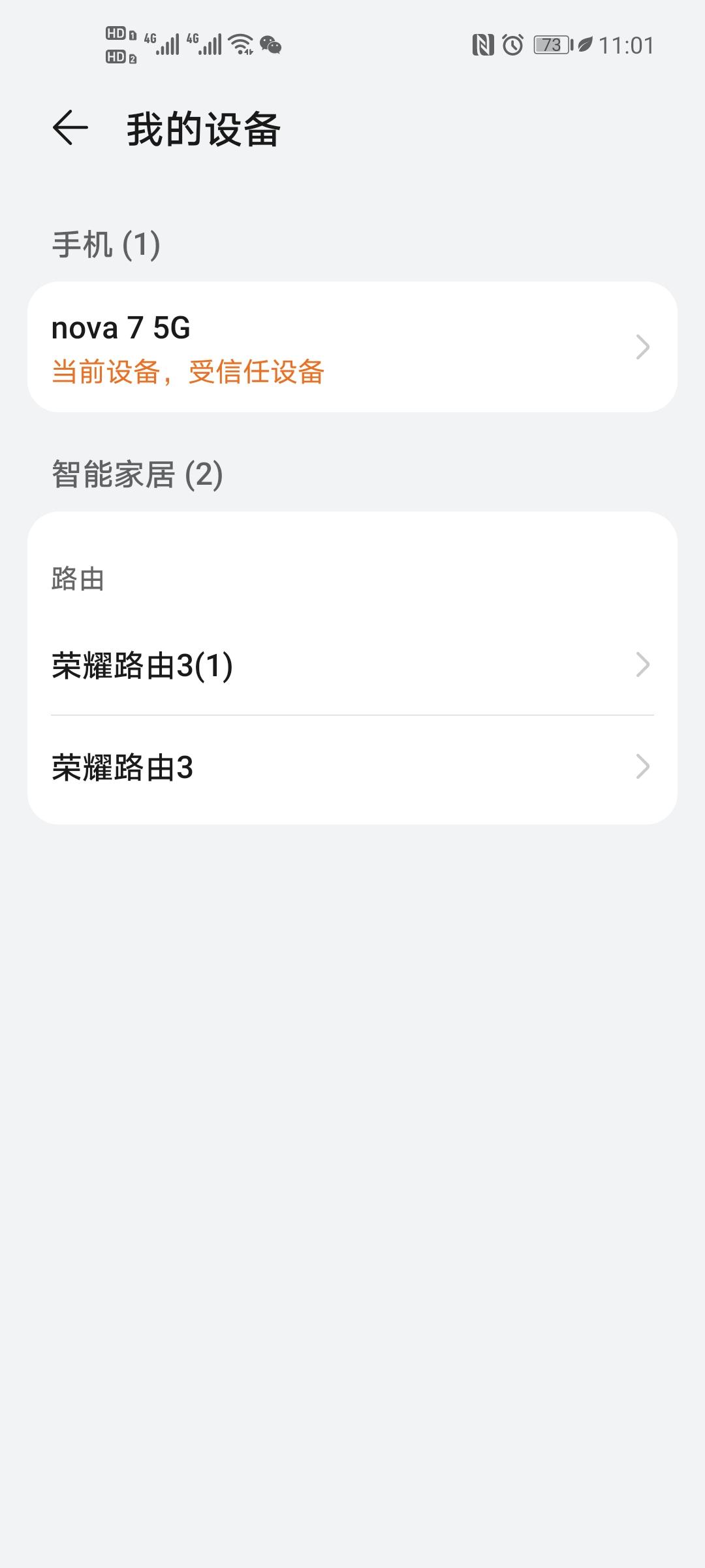 Screenshot_20210722_230109_com.huawei.hwid.jpg