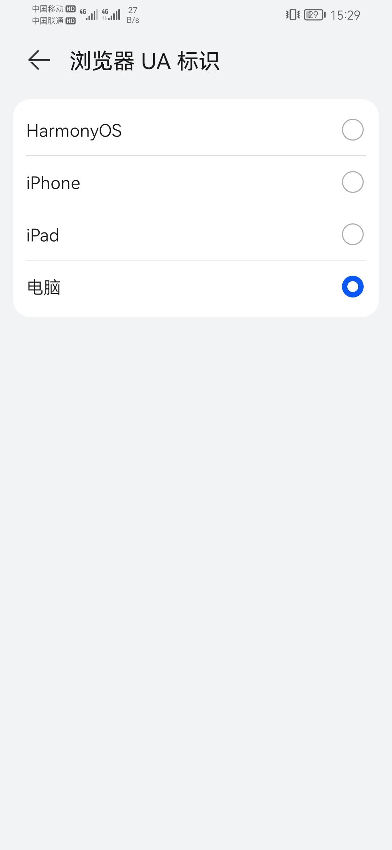 Screenshot_20210723_152919_com.huawei.browser.jpg