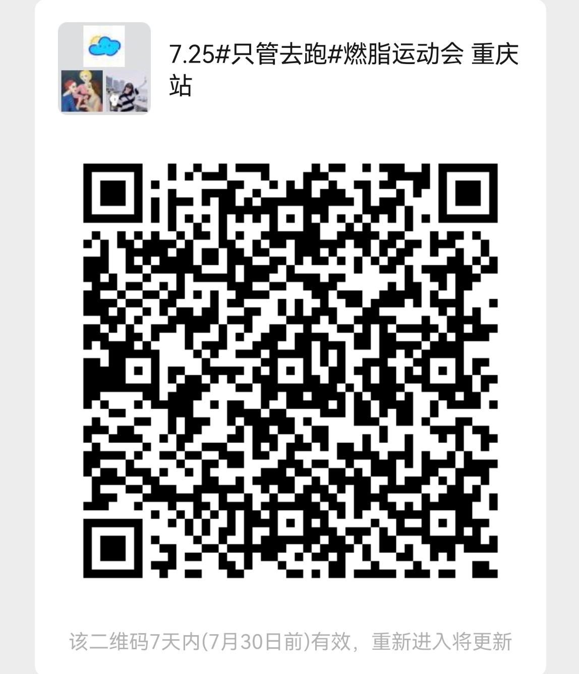 Screenshot_20210723_191356.jpg