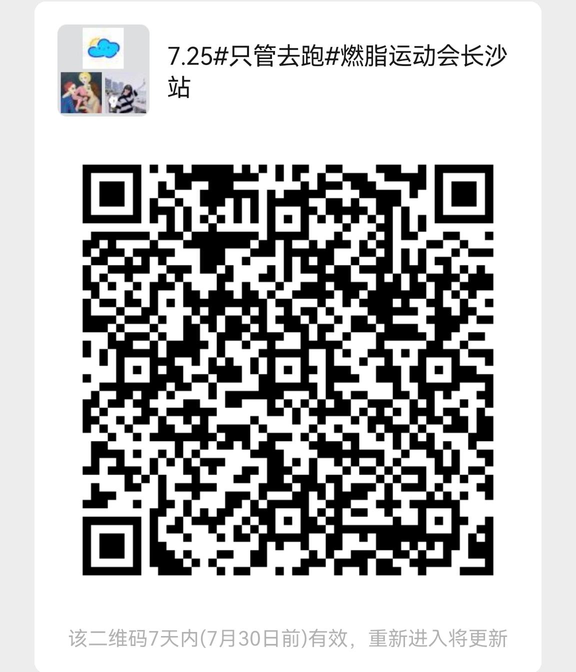 Screenshot_20210723_192945.jpg