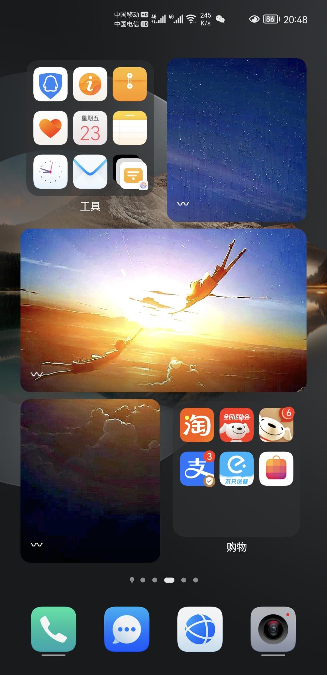 Screenshot_20210723_204803_com.huawei.android.launcher.jpg