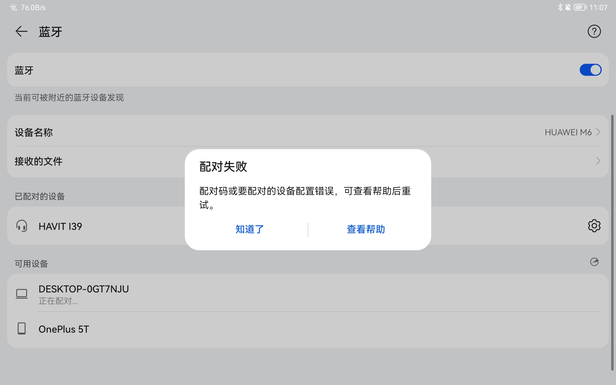 Screenshot_20210723_230708_com.android.settings.jpg