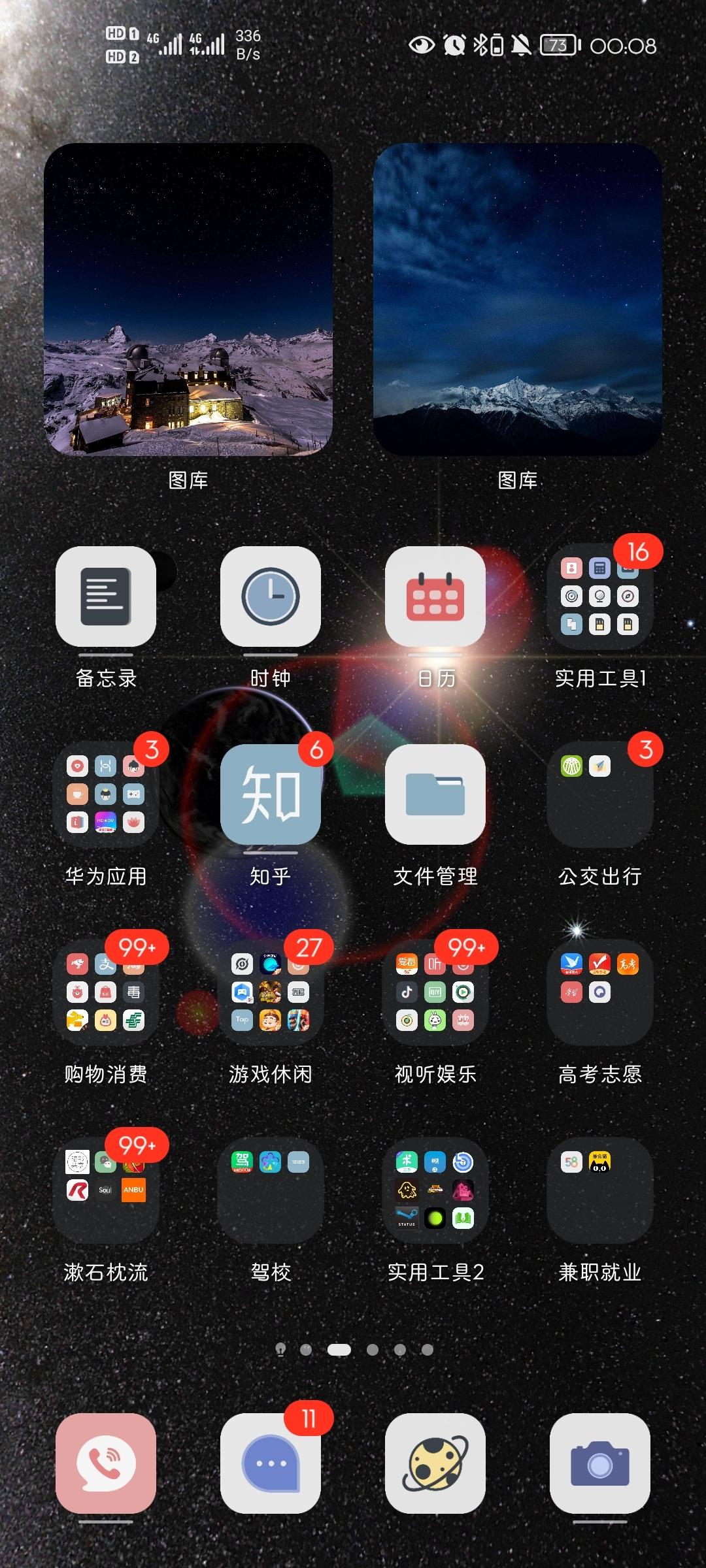 Screenshot_20210724_000846_com.huawei.android.launcher.jpg