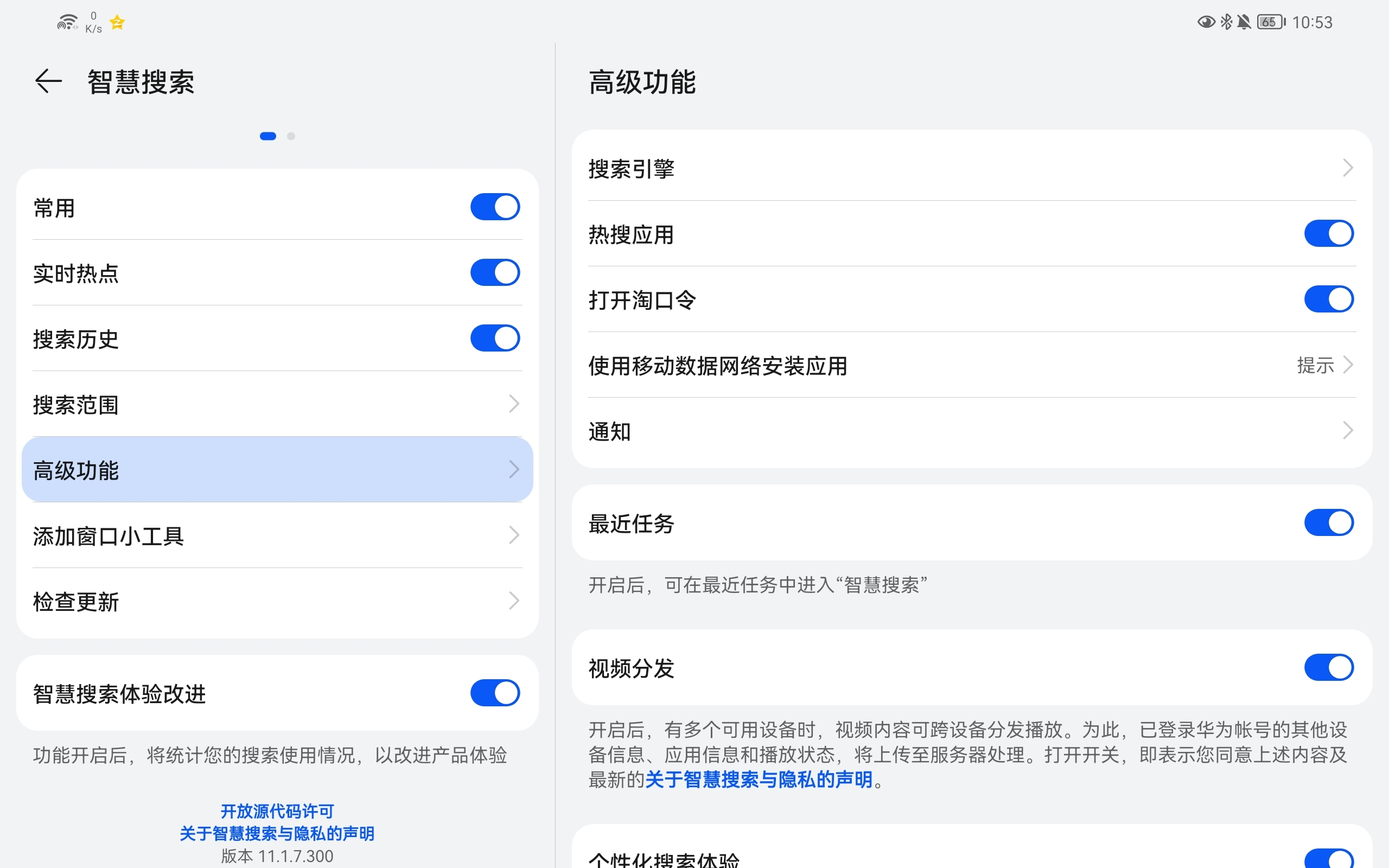 Screenshot_20210724_105356_com.huawei.search.jpg