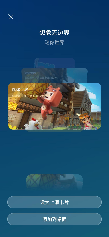 Screenshot_20210724_123229_com.huawei.android.launcher.jpg