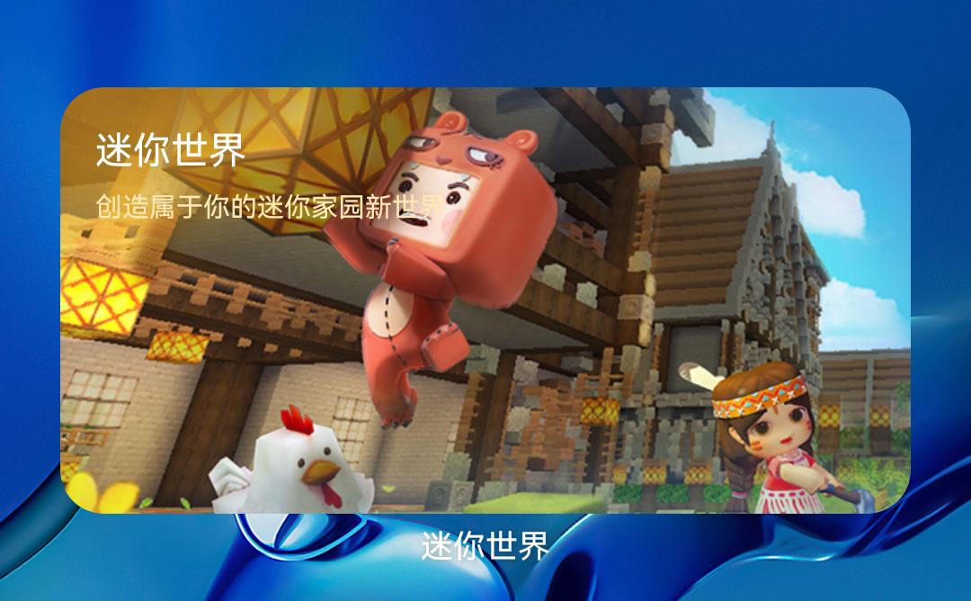 Screenshot_20210724_124134_com.huawei.android.launcher.jpg