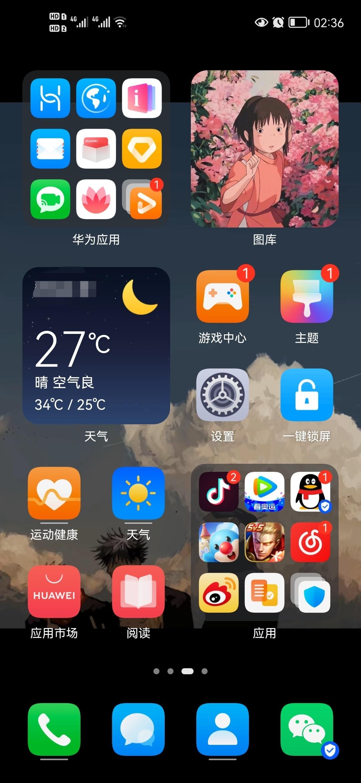 Screenshot_20210725_023925.jpg