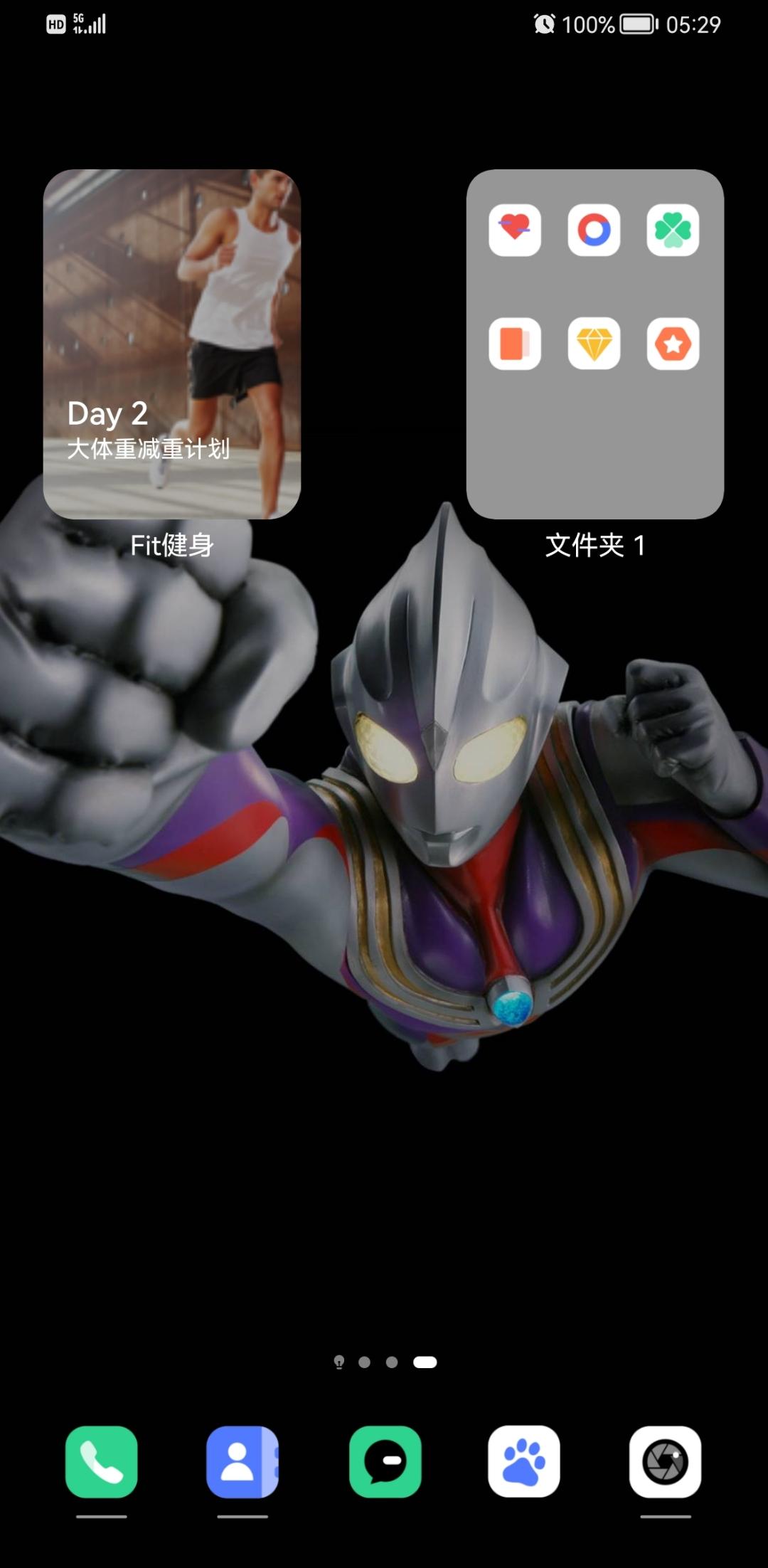 Screenshot_20210725_052943_com.huawei.android.launcher.jpg