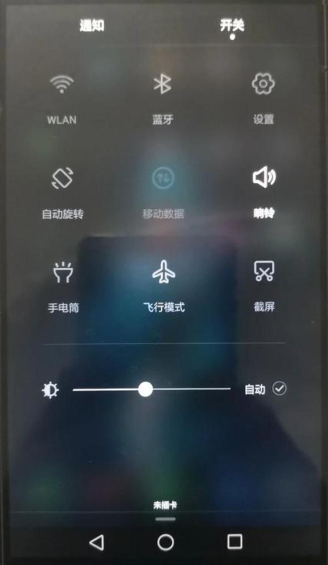 Screenshot_20210725_094423_com.huawei.fans.png