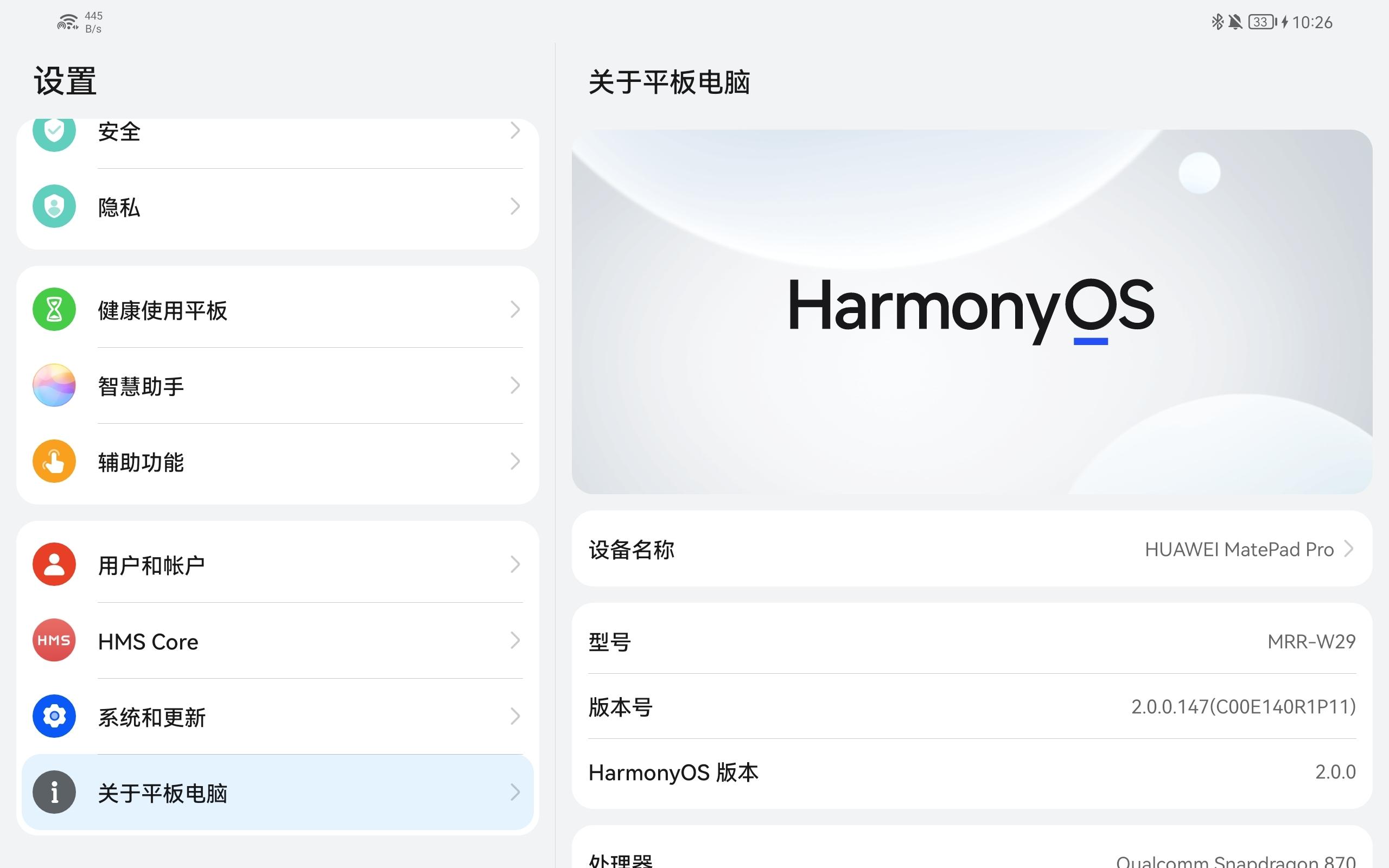 Screenshot_20210725_102622_com.android.settings.jpg
