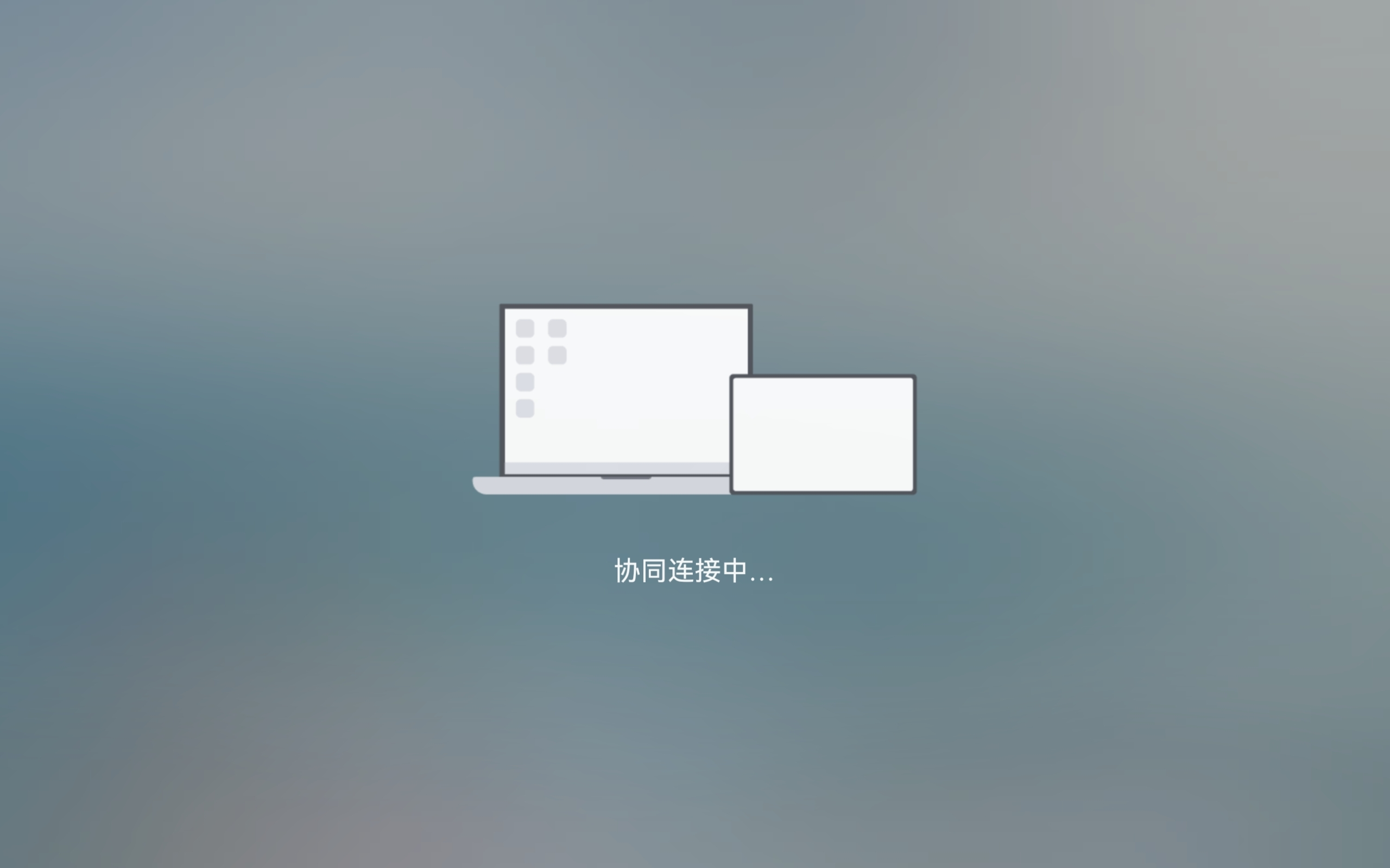 Screenshot_20210710_142131_com.huawei.associateassistant.jpg