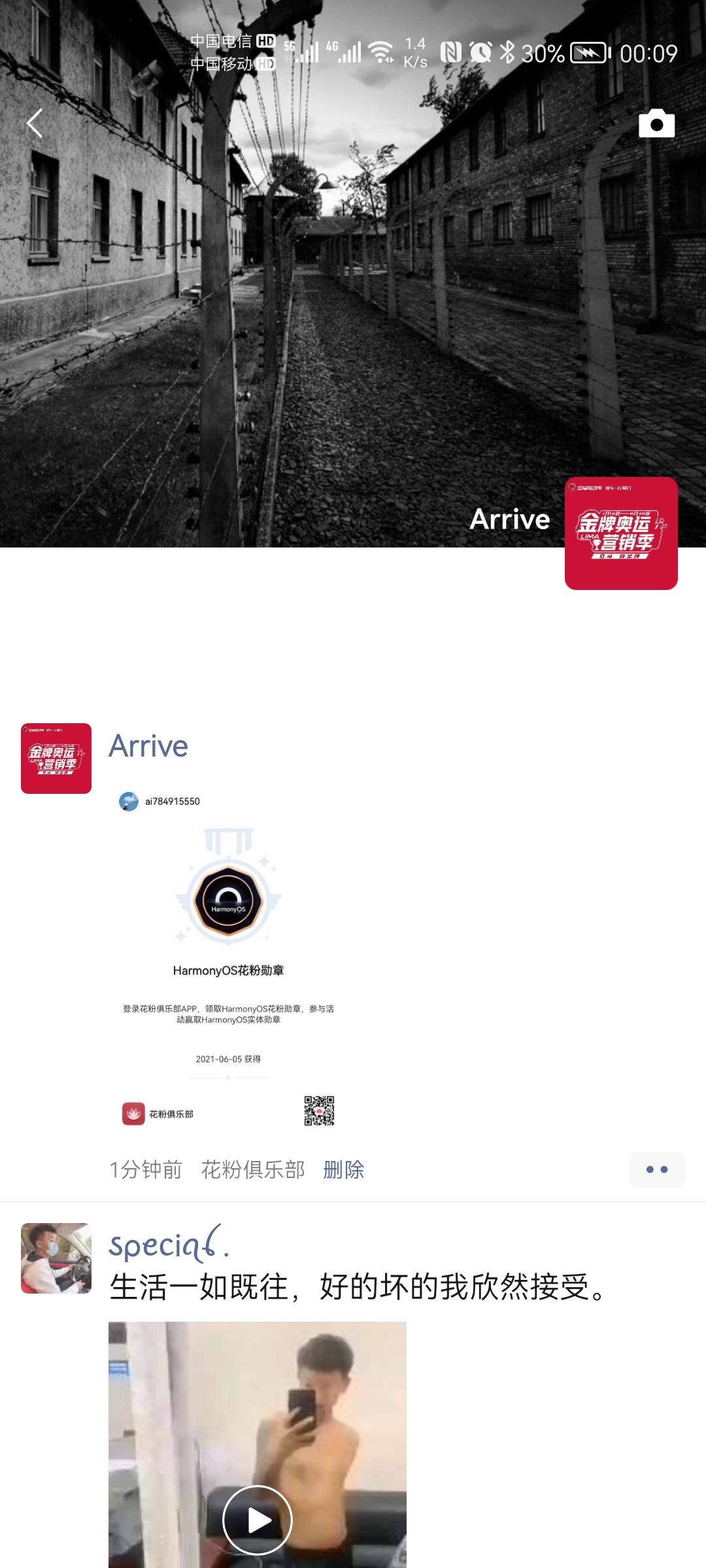 Screenshot_20210802_000956_com.tencent.mm.jpg