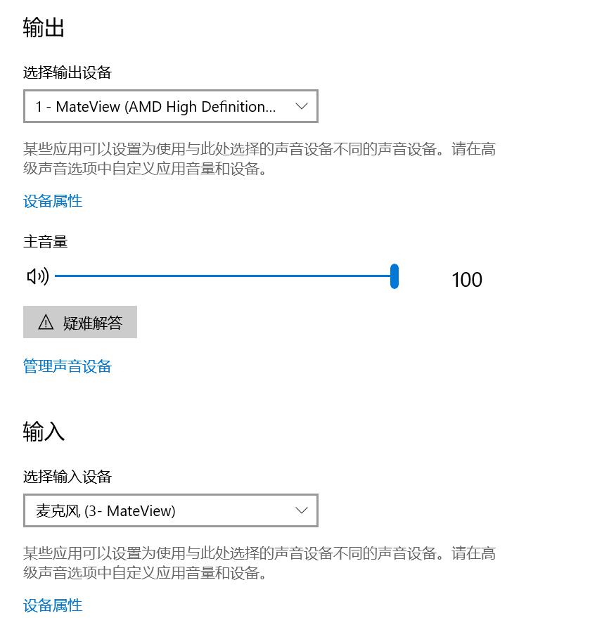 常见操作类问题答疑1.jpg