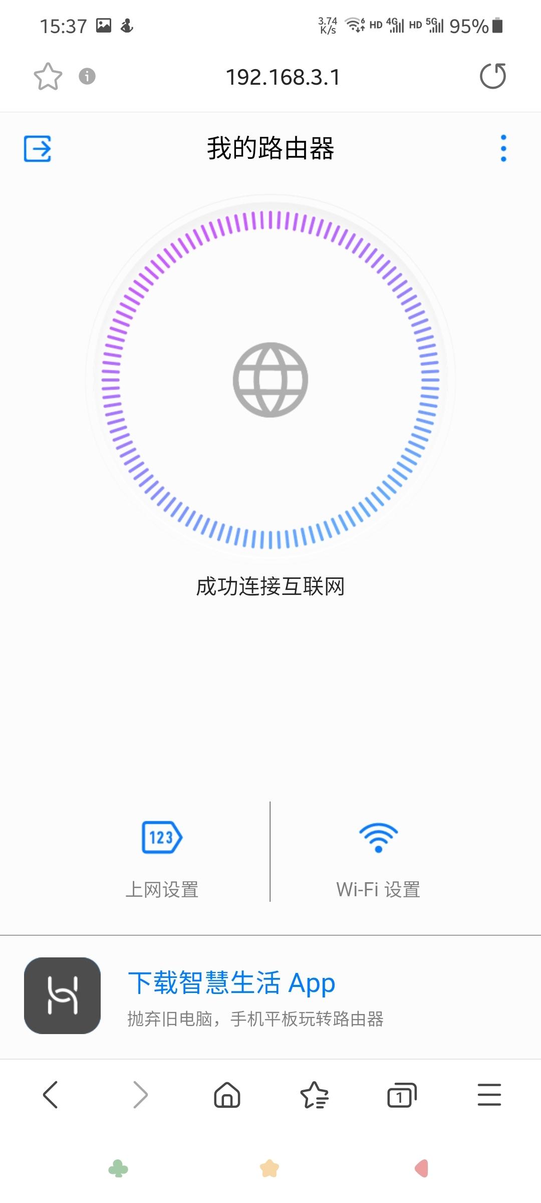 Screenshot_20210802-153751_Samsung Internet.jpg