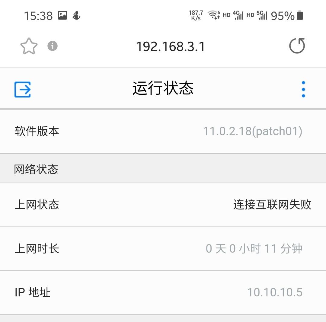 Screenshot_20210802-153809_Samsung Internet.jpg