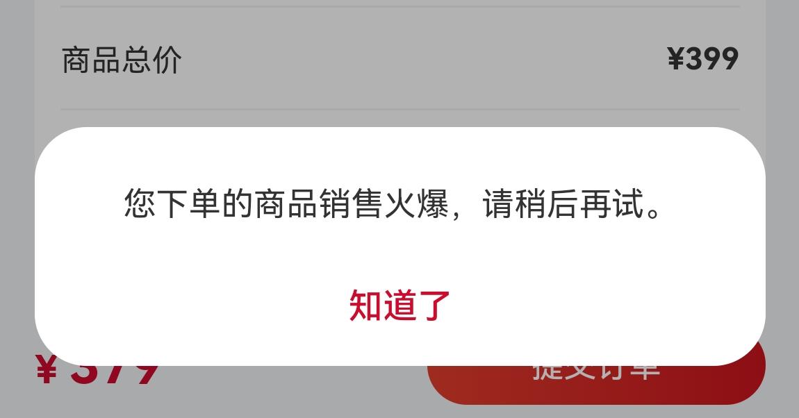 Screenshot_20210802_171711_com.vmall.client.png