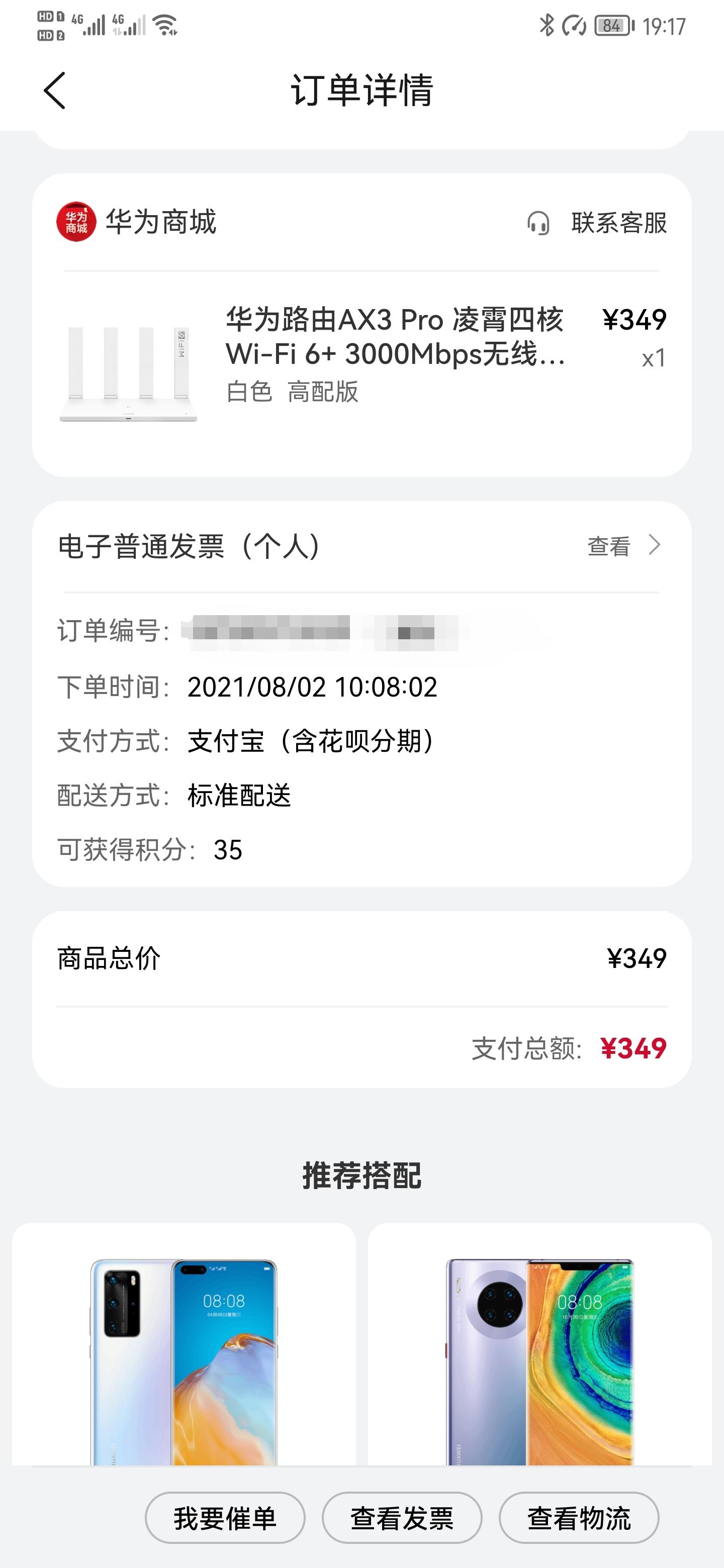 Screenshot_20210802_191759.jpg