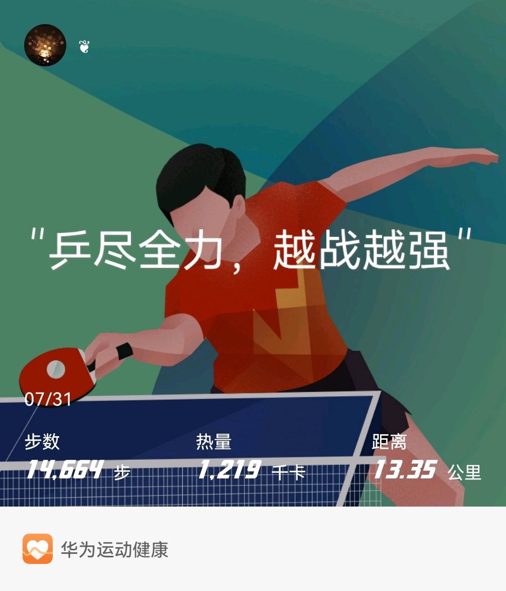 sporthealth-1-20210731-202201.jpg