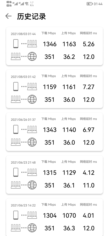 Screenshot_20210803_014425_com.huawei.smarthome.jpg