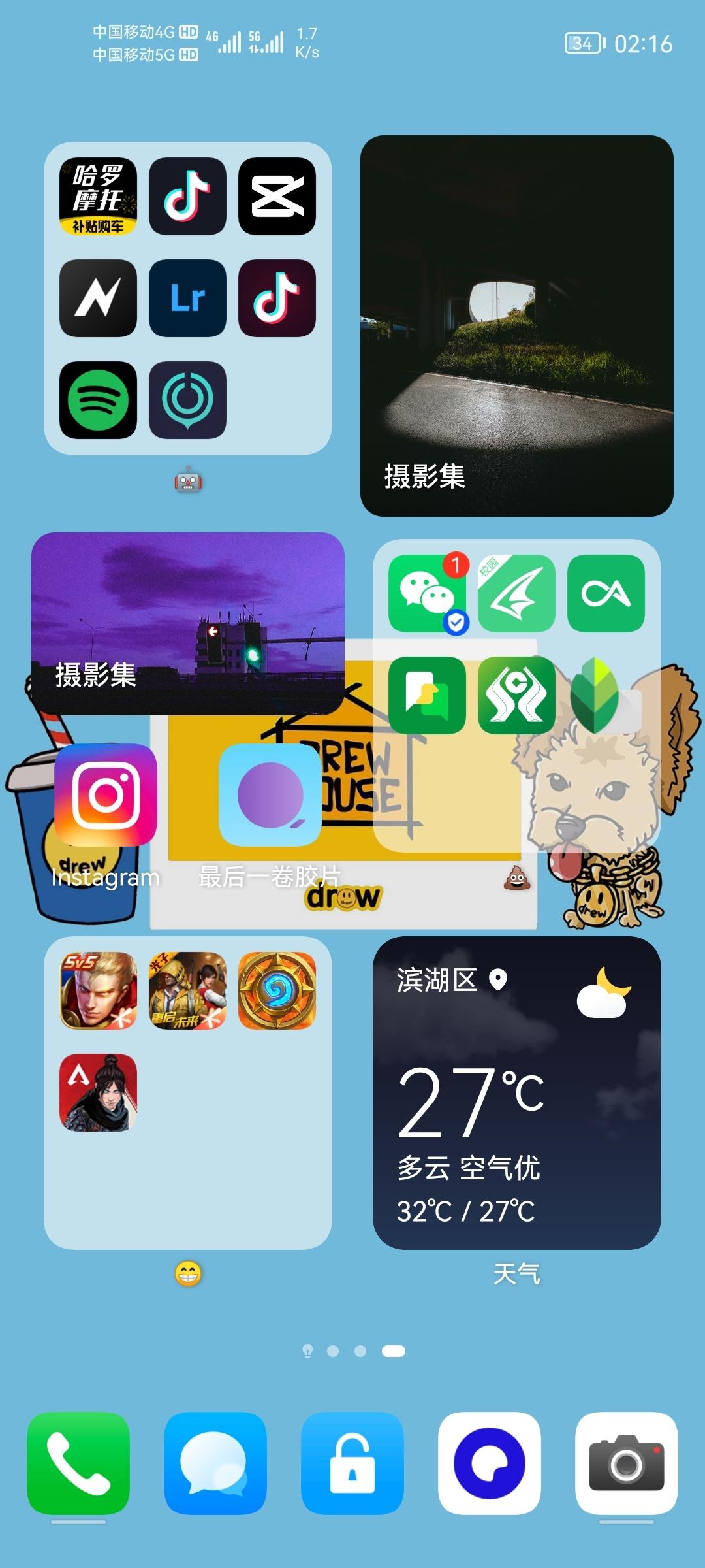 Screenshot_20210803_021614_com.huawei.android.launcher.jpg