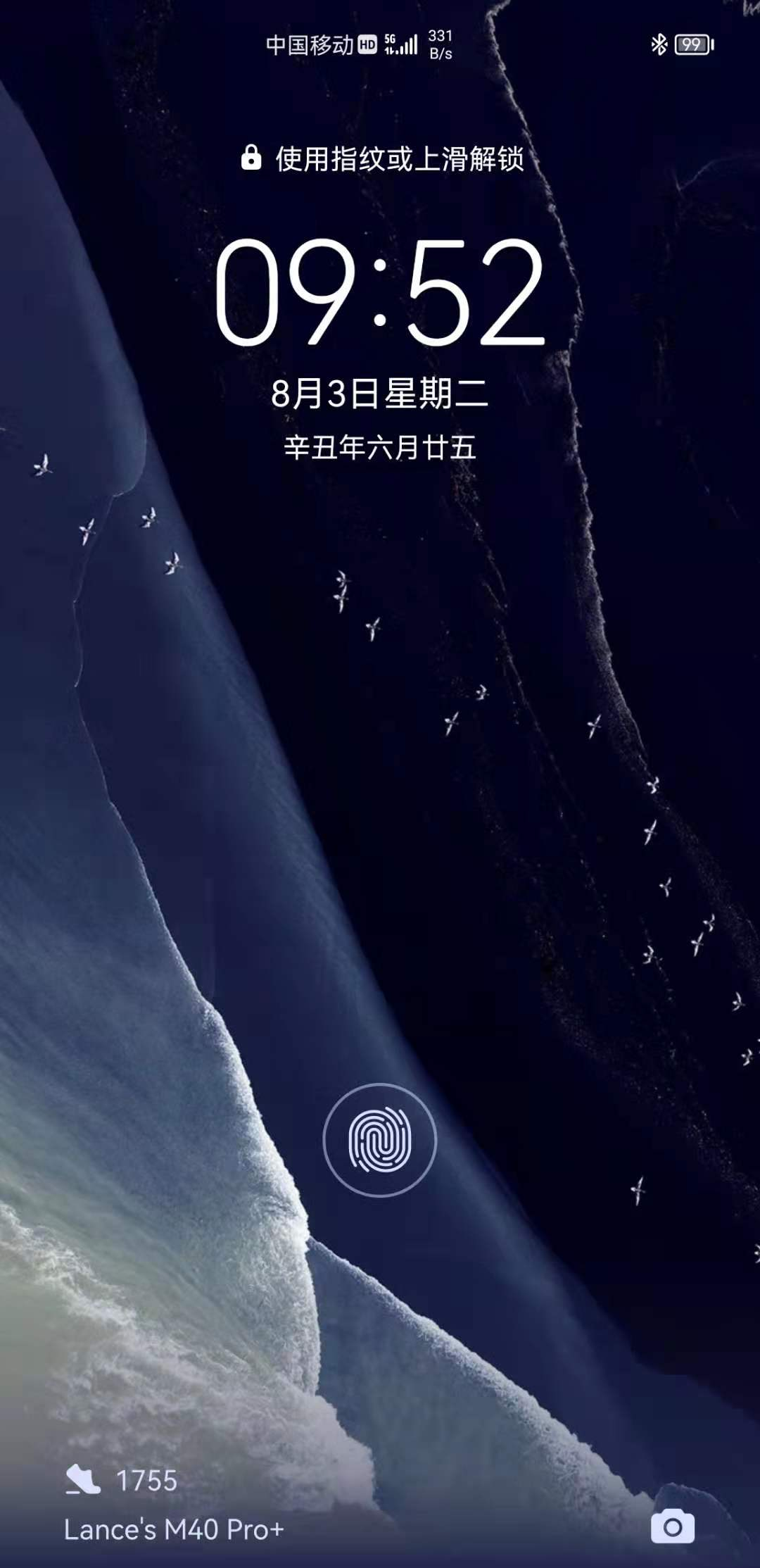 微信图片_20210803095305.jpg