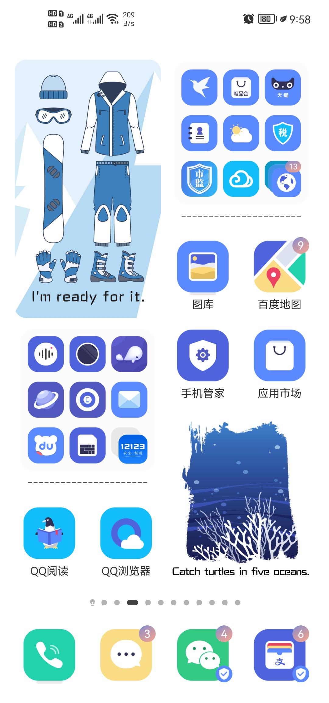 Screenshot_20210803_095859_com.huawei.android.launcher.jpg